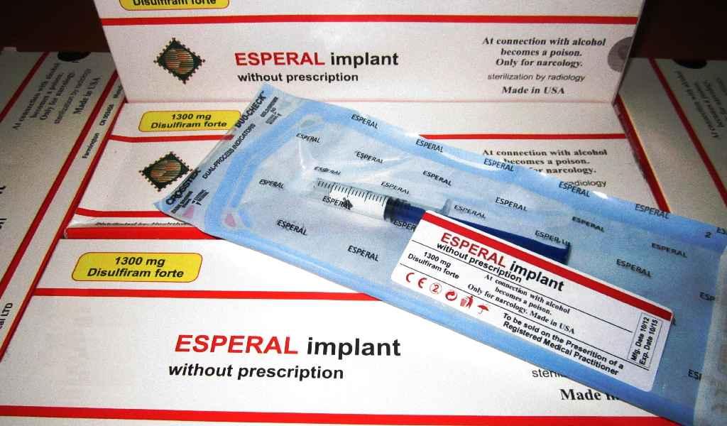 Имплантация препарата Эспераль в Березняках стоимость