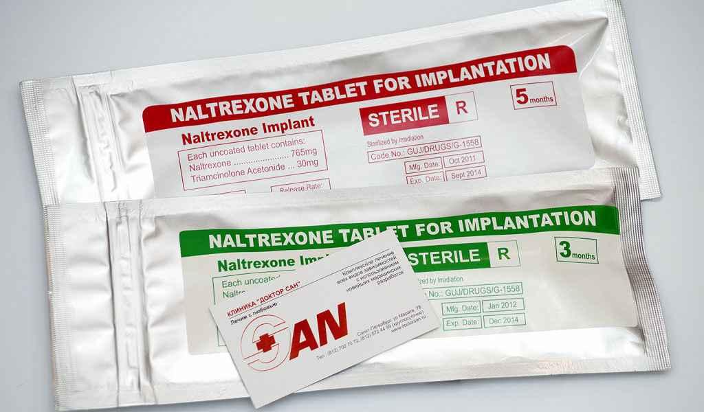 Имплантация Налтрексона в Березняках цена